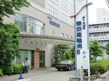 せんぽ東京高輪病院