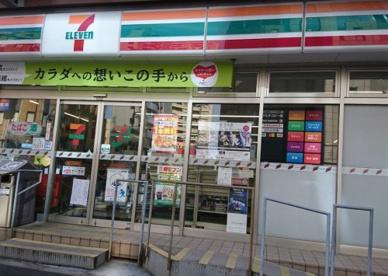 セブン-イレブン 北区王子神谷駅南店の画像1