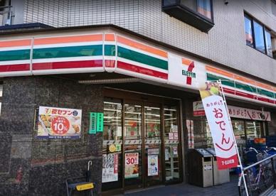 セブン-イレブン 北区東十条駅前店の画像1