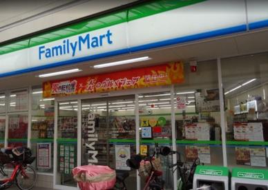 ファミリーマート 十条仲原一丁目店 の画像1