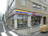 ミニストップ浅草橋1丁目店