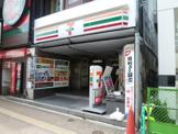 セブンイレブン東武浅草駅前店
