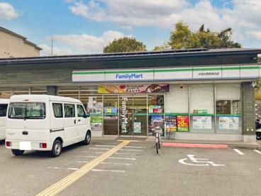 ファミリーマート 伏見日野西風呂店の画像1