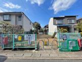 北御蔵山児童遊園
