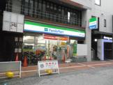 ファミリーマート上野六丁目南店