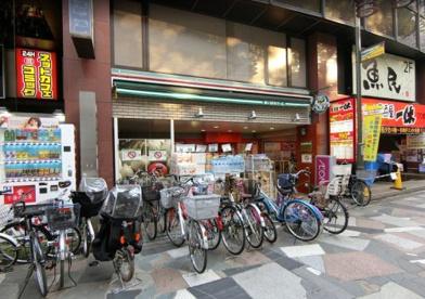 まいばすけっと王子駅北口の画像1