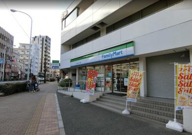 ファミリーマート 王子本町一丁目店の画像1
