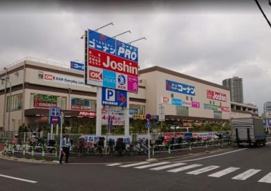 オーケー 王子堀船店の画像1
