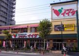 コモディイイダ 東向島店