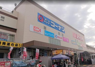 ホームセンターコーナン王子堀船店の画像1
