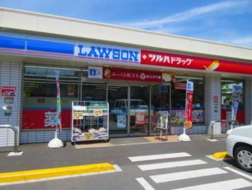 ツルハドラッグ 杉並和田店の画像1