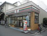 セブンイレブン浅草橋駅西口