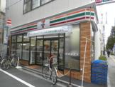 セブンイレブン台東浅草橋1丁目店