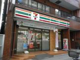セブンイレブン台東蔵前3丁目店