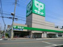 サミットストア 川口青木店