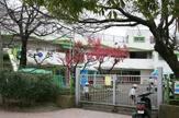 永野幼稚園