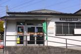 横浜西港南台郵便局
