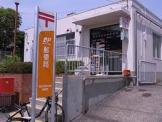 横浜港南台東郵便局