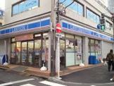 ローソン 東中野ギンザ通り店