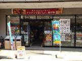 セブンイレブン 東中野銀座通り店