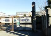 新町第一小学校