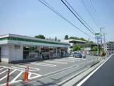 ファミリーマート 金沢富岡店