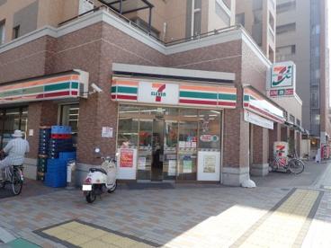 セブンイレブン 神戸ウィングスタジアム店の画像1