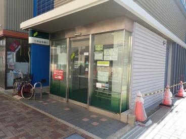 三井住友銀行 御崎出張所の画像1
