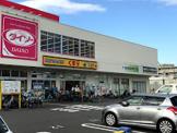 どらっぐぱぱす 南砂町駅前店