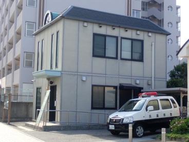兵庫警察署御崎公園交番の画像1