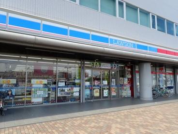 ローソン 神戸御崎町1丁目店舗の画像1