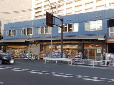 薬 マツモトキヨシ matsukiyoLAB 井土ヶ谷駅前店の画像1