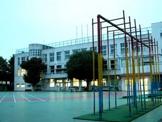 小日向台町小学校