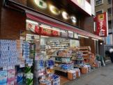 ドラッグストアスマイル 横浜吉野町店