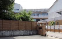 有田川町立鳥屋城小学校