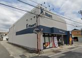 Kマート金屋口店
