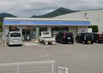 ローソン 有田川町徳田店