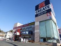 クリエイトSD 横浜永田北店