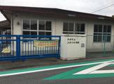 大津市立上田上幼稚園