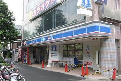 ローソン 練馬旭町一丁目店の画像1