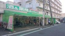 業務スーパー 綾瀬店