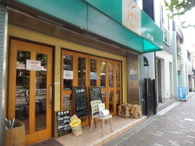 Café des Art Pico   カフェ・デザール ピコの画像