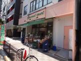 エヌマート東日暮里店
