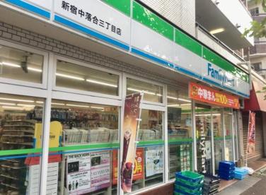 ファミリーマート 新宿西落合三丁目店の画像1