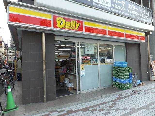 デイリーヤマザキ江東門前仲町駅前店の画像