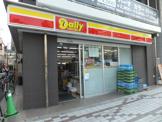 デイリーヤマザキ江東門前仲町駅前店