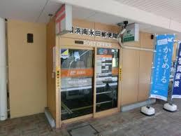 横浜南永田郵便局の画像1