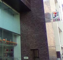 セブンイレブン 港区南青山2丁目店の画像1