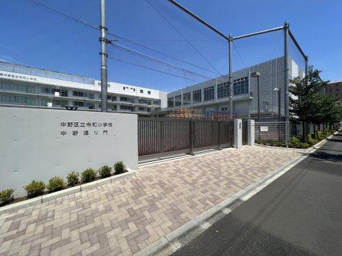 中野区立令和小学校の画像