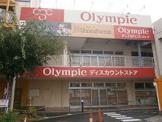 Olympic (オリンピック) 梅島店